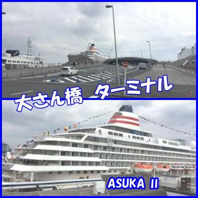 Asuka2_2